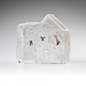 Sandcast glass with metal inclusions. 17 x 14.4 x 3.5cm
